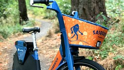 Sasquatch bike designed by Product Design students
